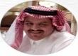 صالح بن علي مساعداً لمديرإدارة الموارد البشريه