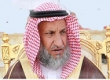 وفاة والدة الشيخ محمد قلز بالمصاقير