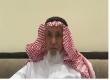 عقد قران وزواج علي عبدالرحمن ال علي  بجده