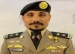 تعيين ابو محمد قائداً لقوة أمن المهمات والواجبات الخاصه
