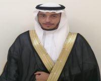 زواج الشاب رامي فارس بمدينة جدة