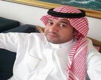 مولود بمنزل سعيد أحمد آل فارس