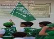 مدرسة المصاقير تحتفل باليوم الوطني 85